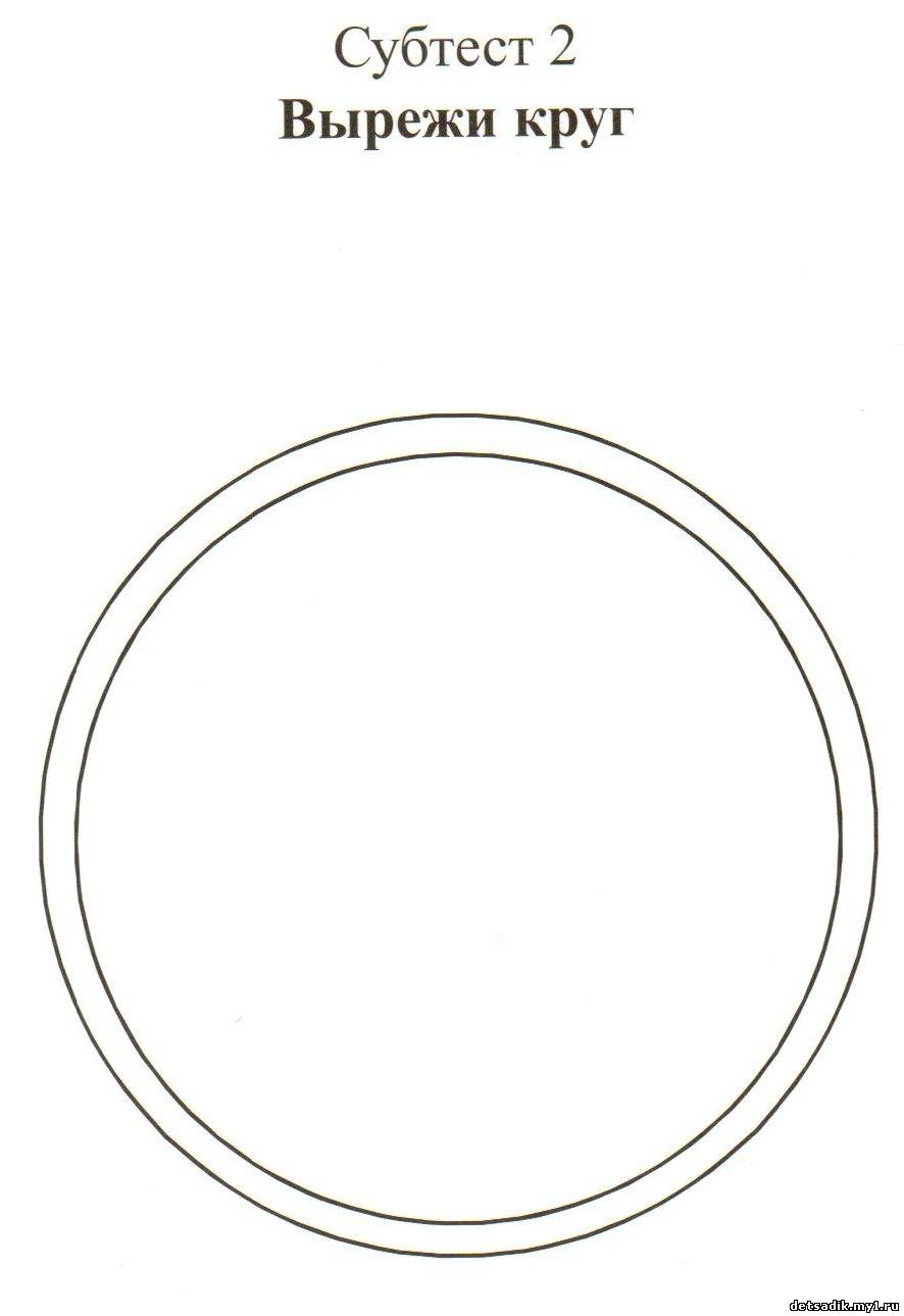 Как сделать белую обводку вокруг объекта? - Форум сайта фотошоп-мастер 83